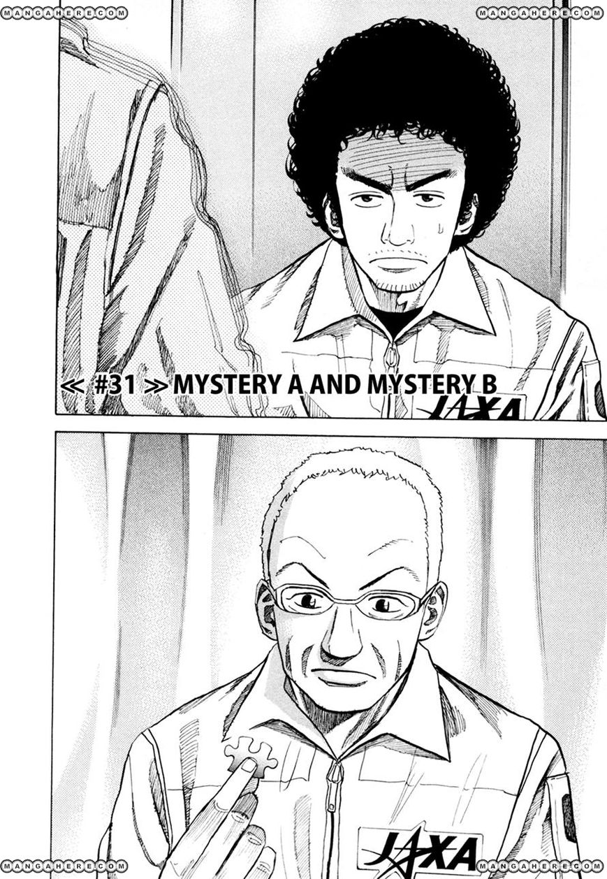 Uchuu Kyoudai 31 Page 2