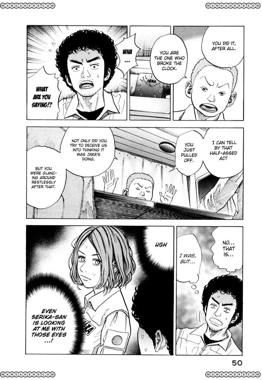 Uchuu Kyoudai 31 Page 4