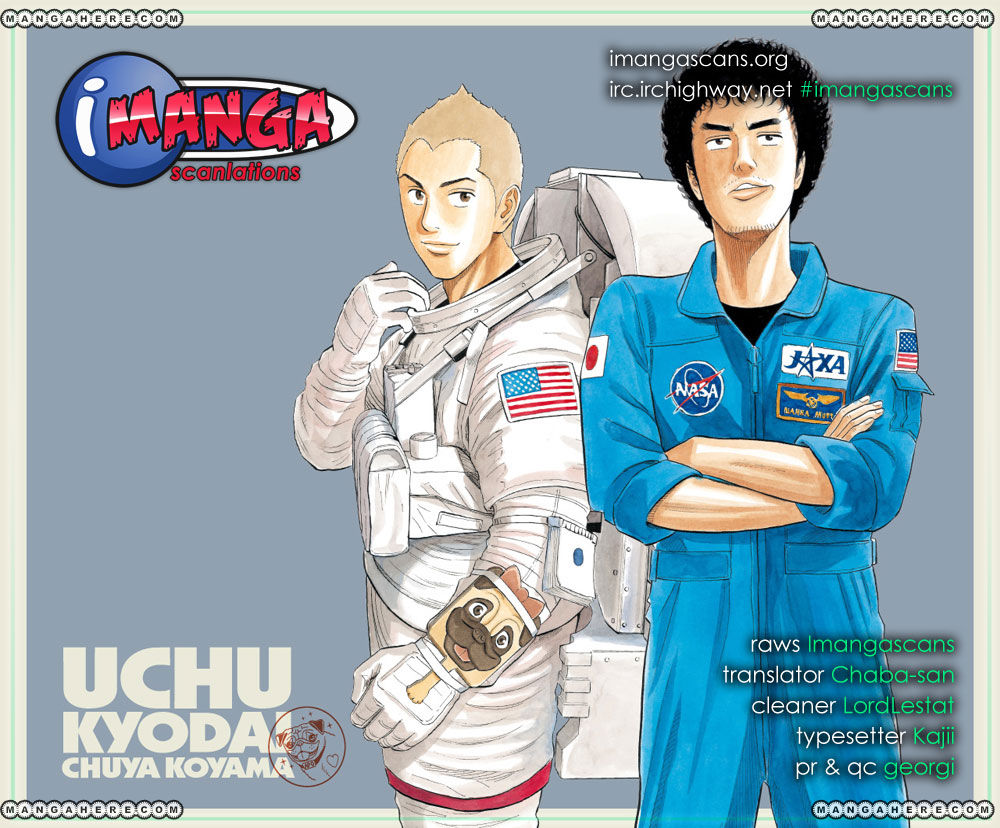 Uchuu Kyoudai 35 Page 1