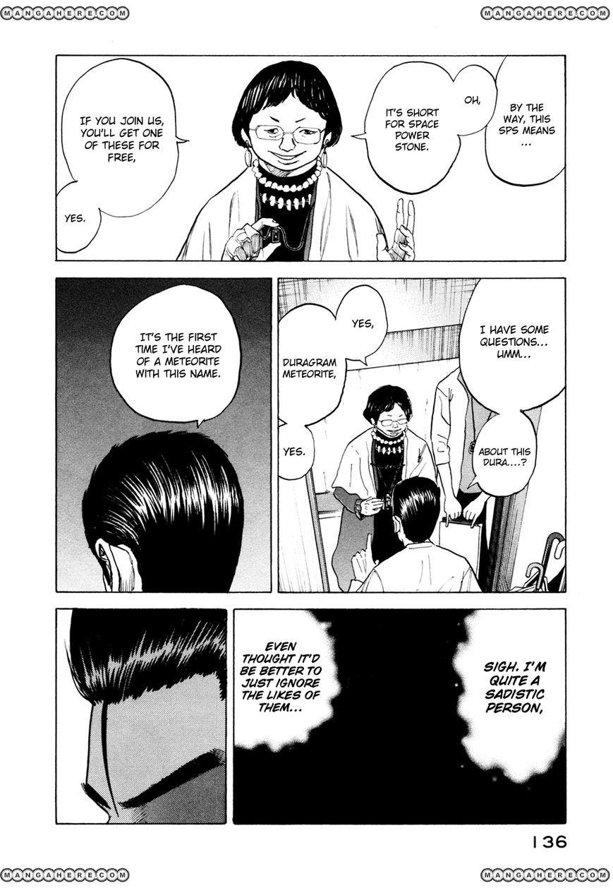 Uchuu Kyoudai 35 Page 3