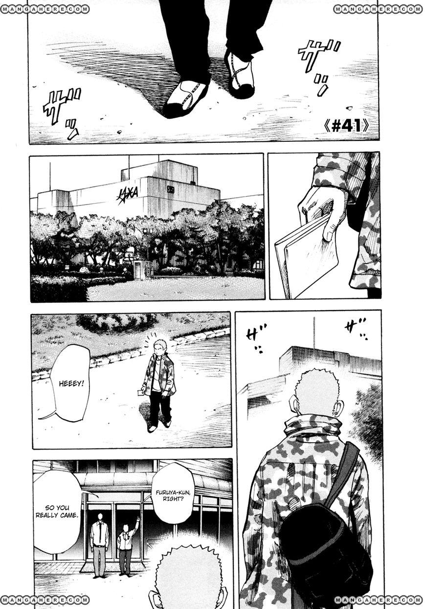 Uchuu Kyoudai 41 Page 1