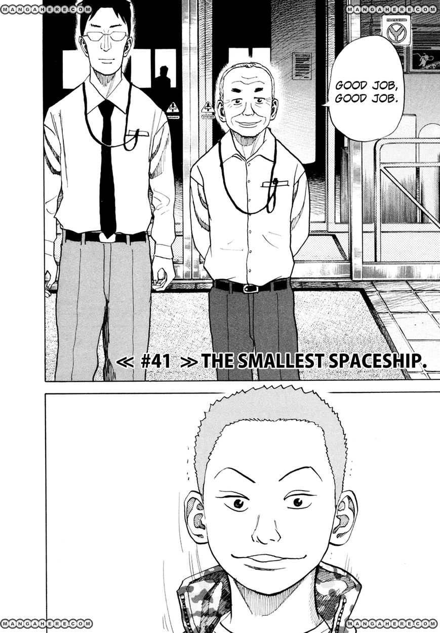 Uchuu Kyoudai 41 Page 2