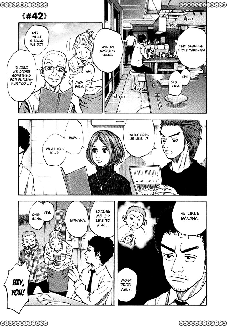 Uchuu Kyoudai 42 Page 1