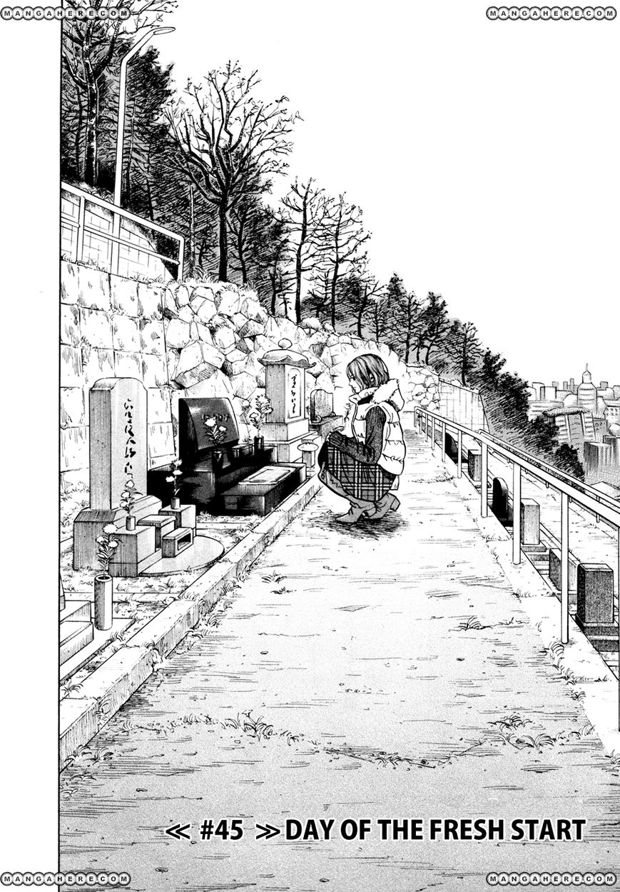 Uchuu Kyoudai 45 Page 2