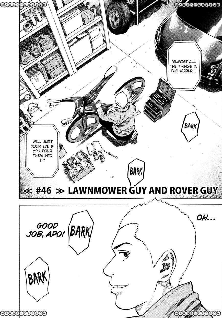 Uchuu Kyoudai 46 Page 2