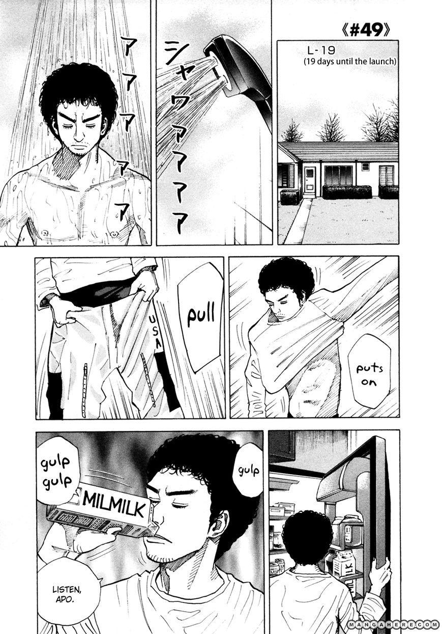 Uchuu Kyoudai 49 Page 4