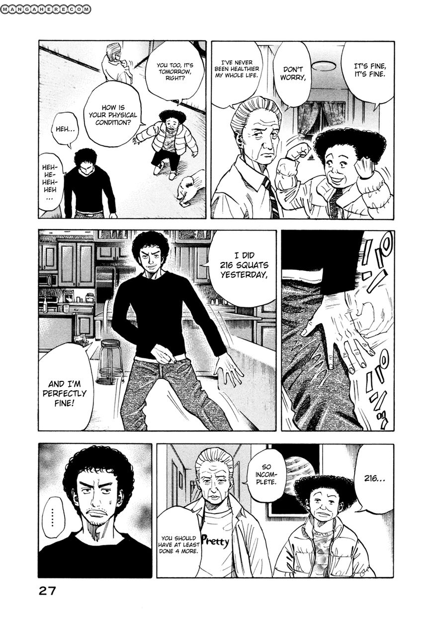 Uchuu Kyoudai 50 Page 3