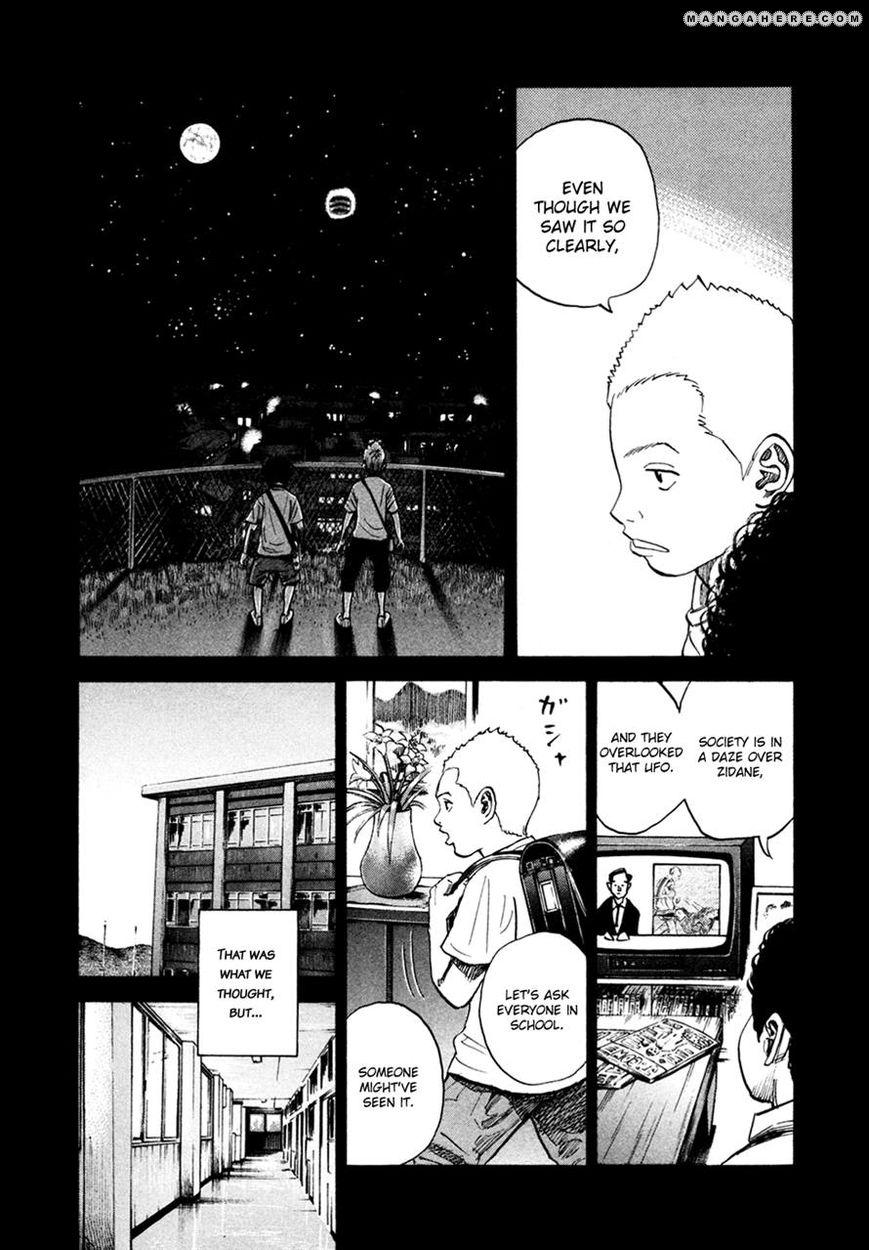 Uchuu Kyoudai 53 Page 4