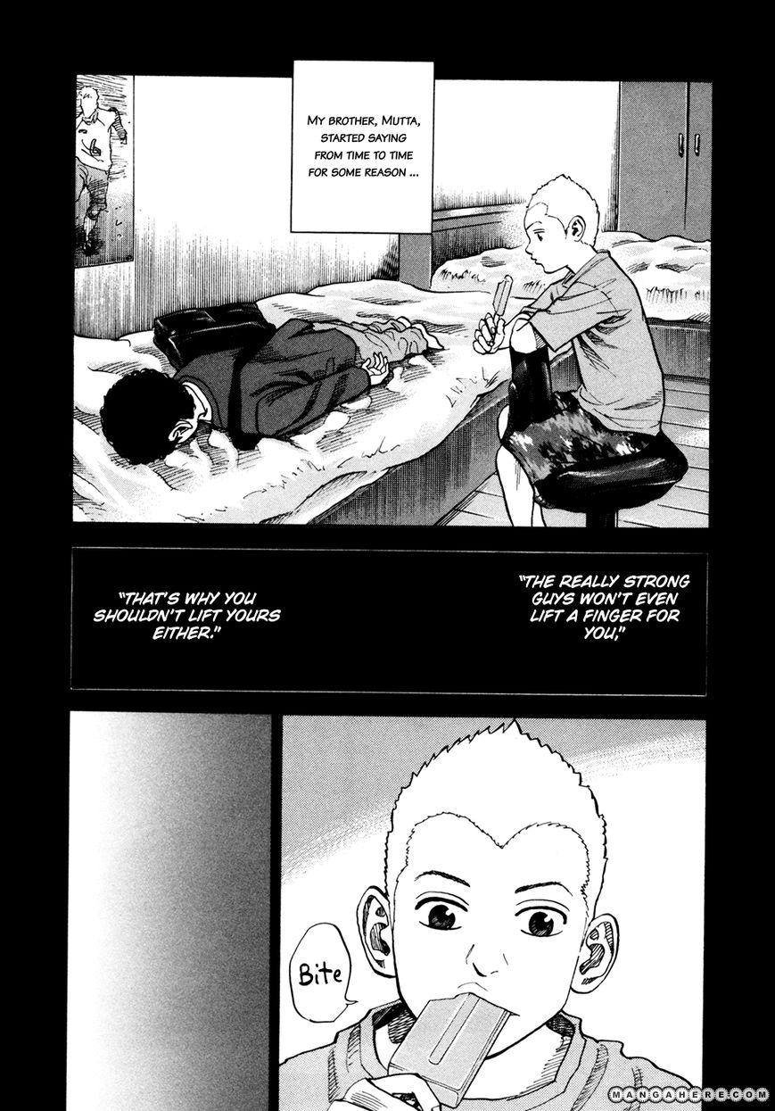 Uchuu Kyoudai 54 Page 2