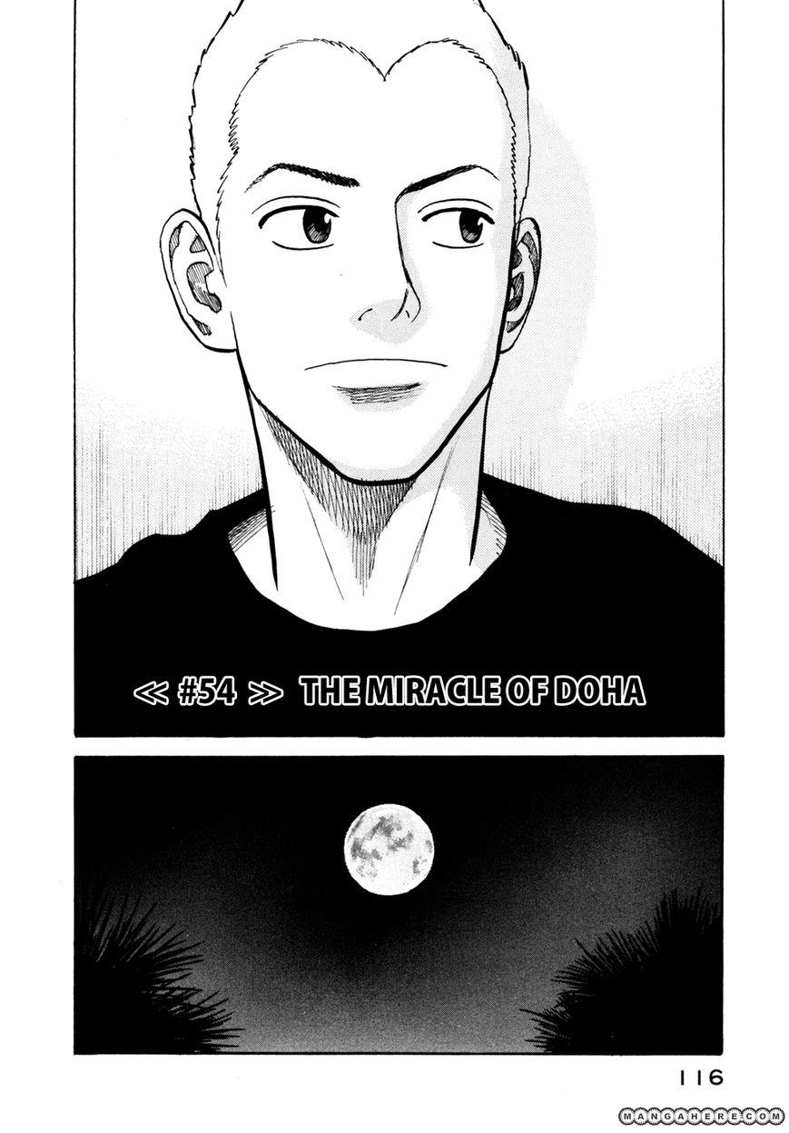 Uchuu Kyoudai 54 Page 4