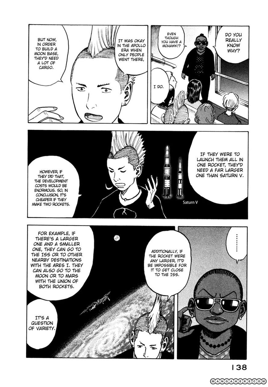 Uchuu Kyoudai 55 Page 2