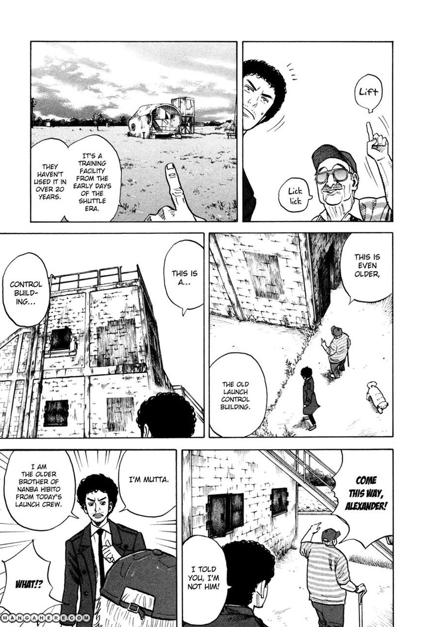 Uchuu Kyoudai 58 Page 3