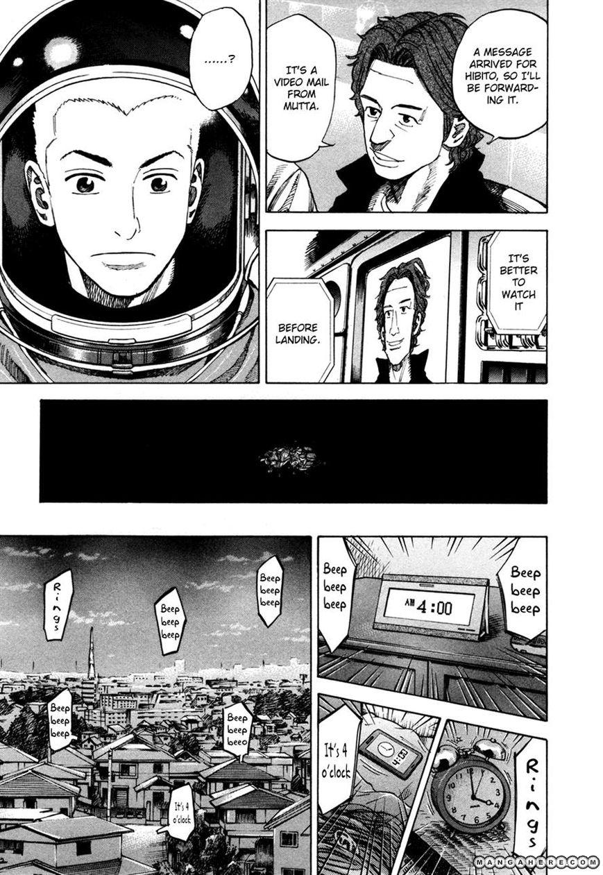 Uchuu Kyoudai 64 Page 3