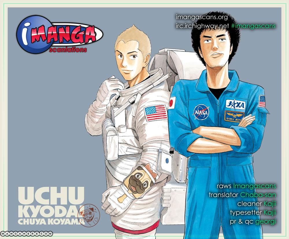 Uchuu Kyoudai 75 Page 1