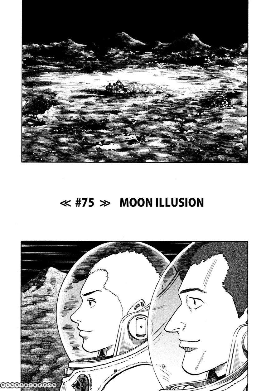 Uchuu Kyoudai 75 Page 2