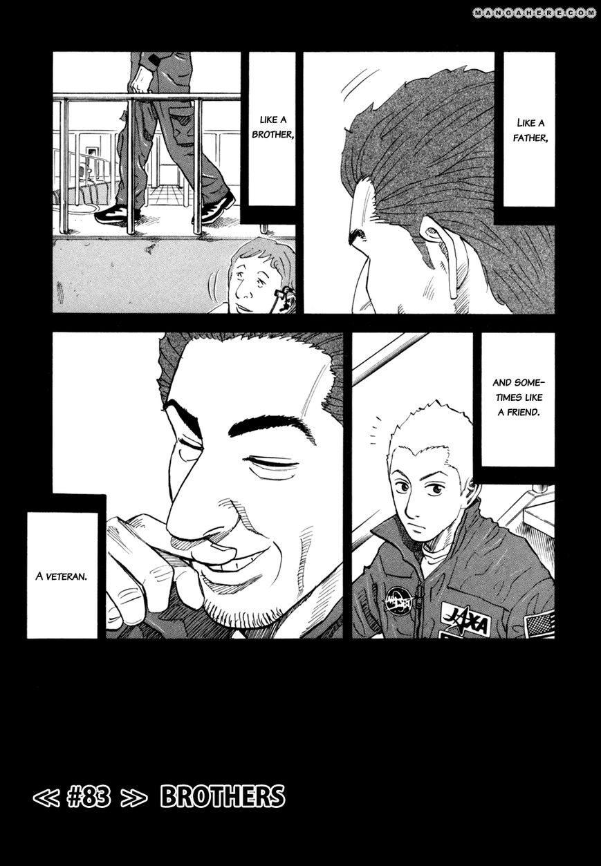Uchuu Kyoudai 83 Page 1