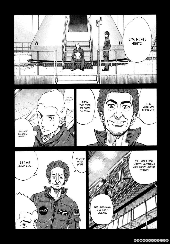 Uchuu Kyoudai 83 Page 2