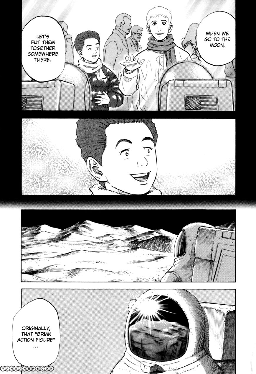 Uchuu Kyoudai 86 Page 3