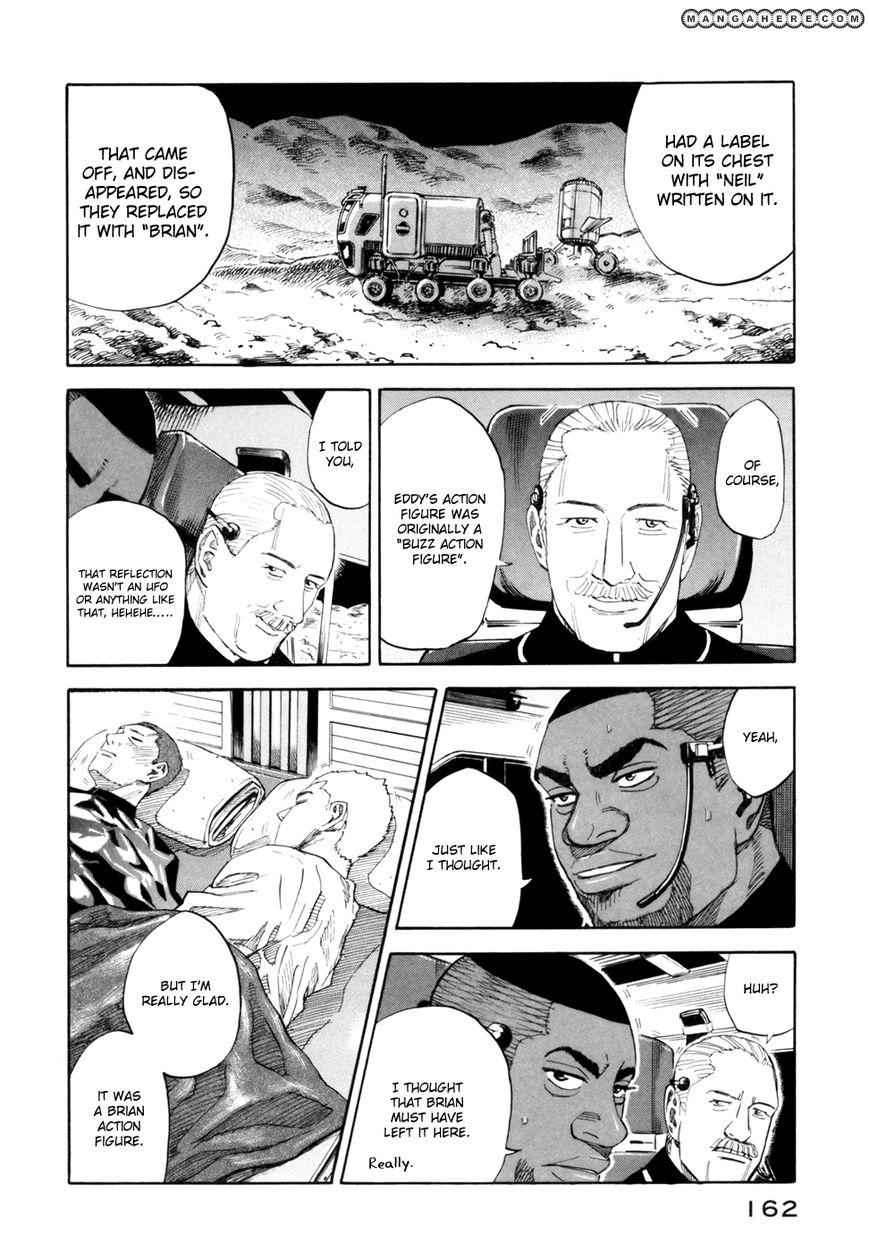Uchuu Kyoudai 86 Page 4