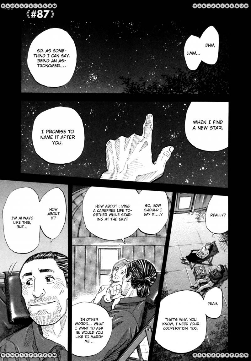 Uchuu Kyoudai 87 Page 2