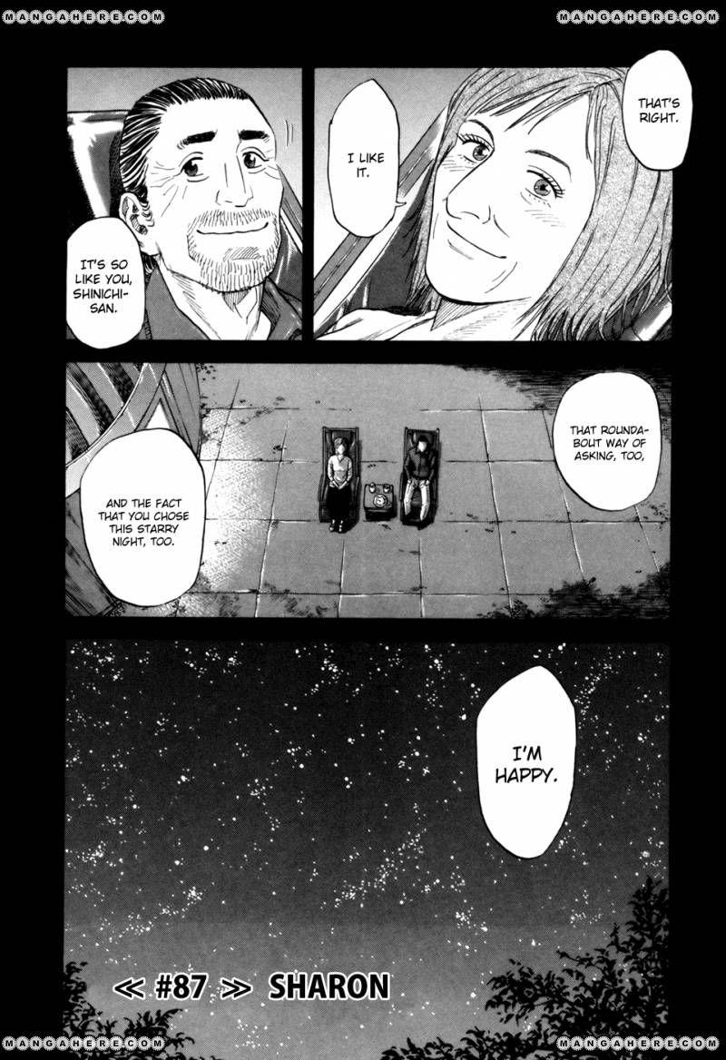 Uchuu Kyoudai 87 Page 3