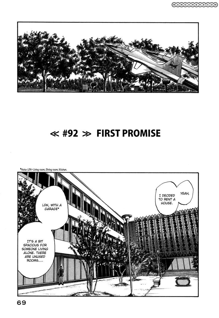 Uchuu Kyoudai 92 Page 1