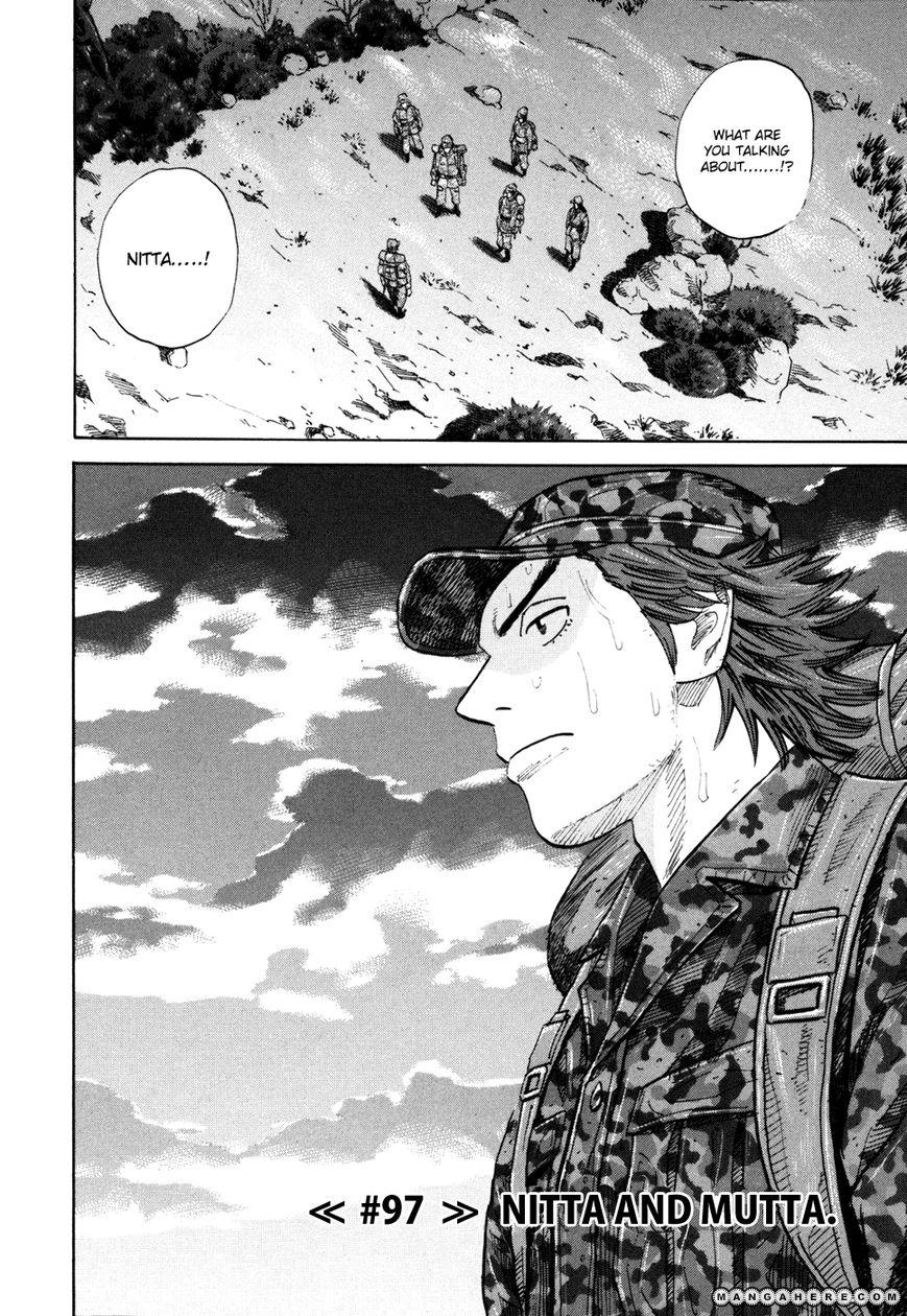 Uchuu Kyoudai 97 Page 2