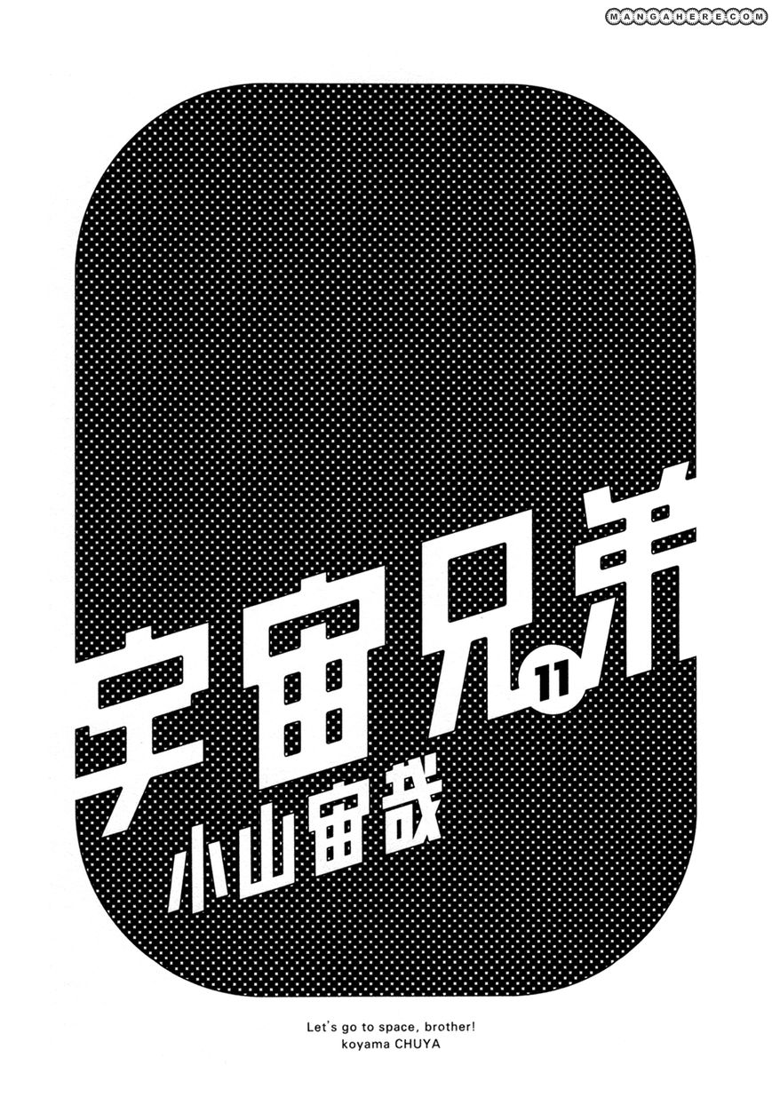 Uchuu Kyoudai 100 Page 2