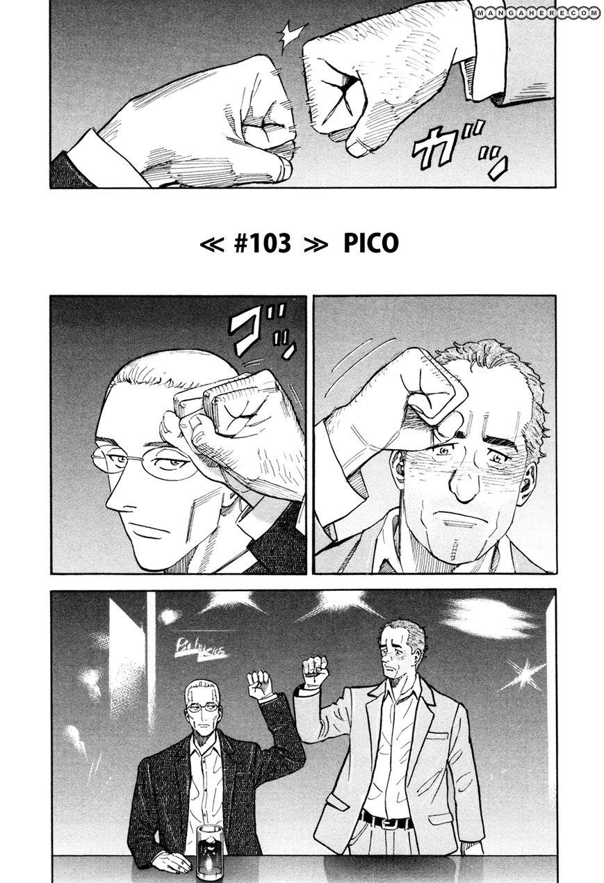 Uchuu Kyoudai 103 Page 1
