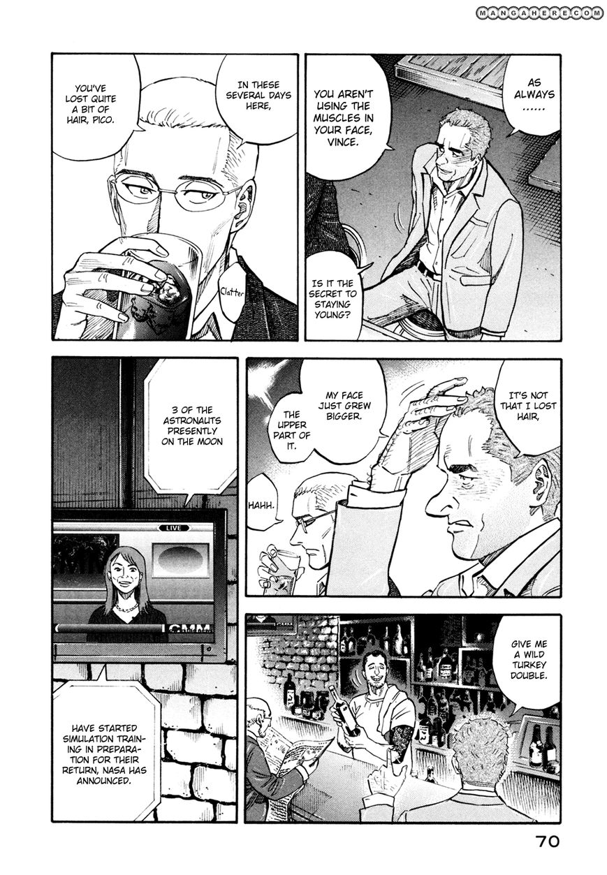 Uchuu Kyoudai 103 Page 2
