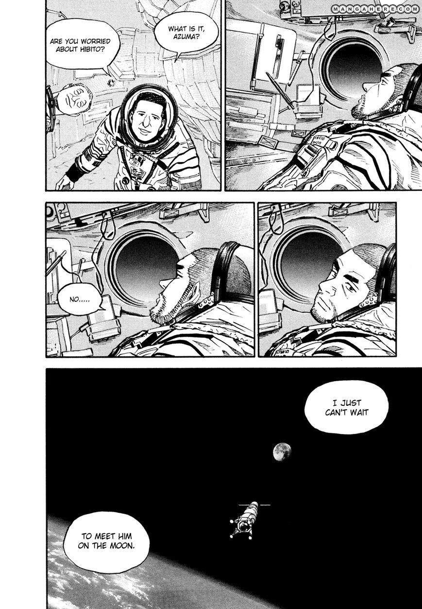Uchuu Kyoudai 105 Page 3