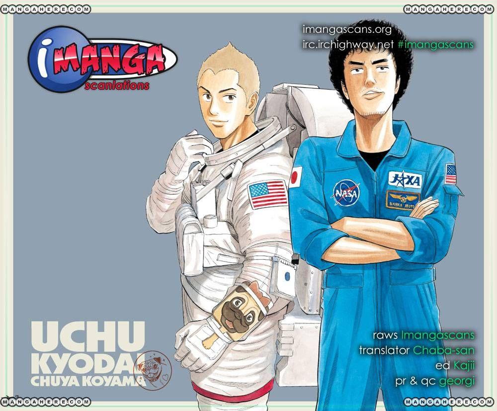 Uchuu Kyoudai 106 Page 1