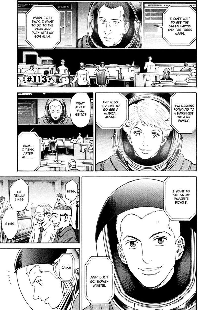 Uchuu Kyoudai 113 Page 1