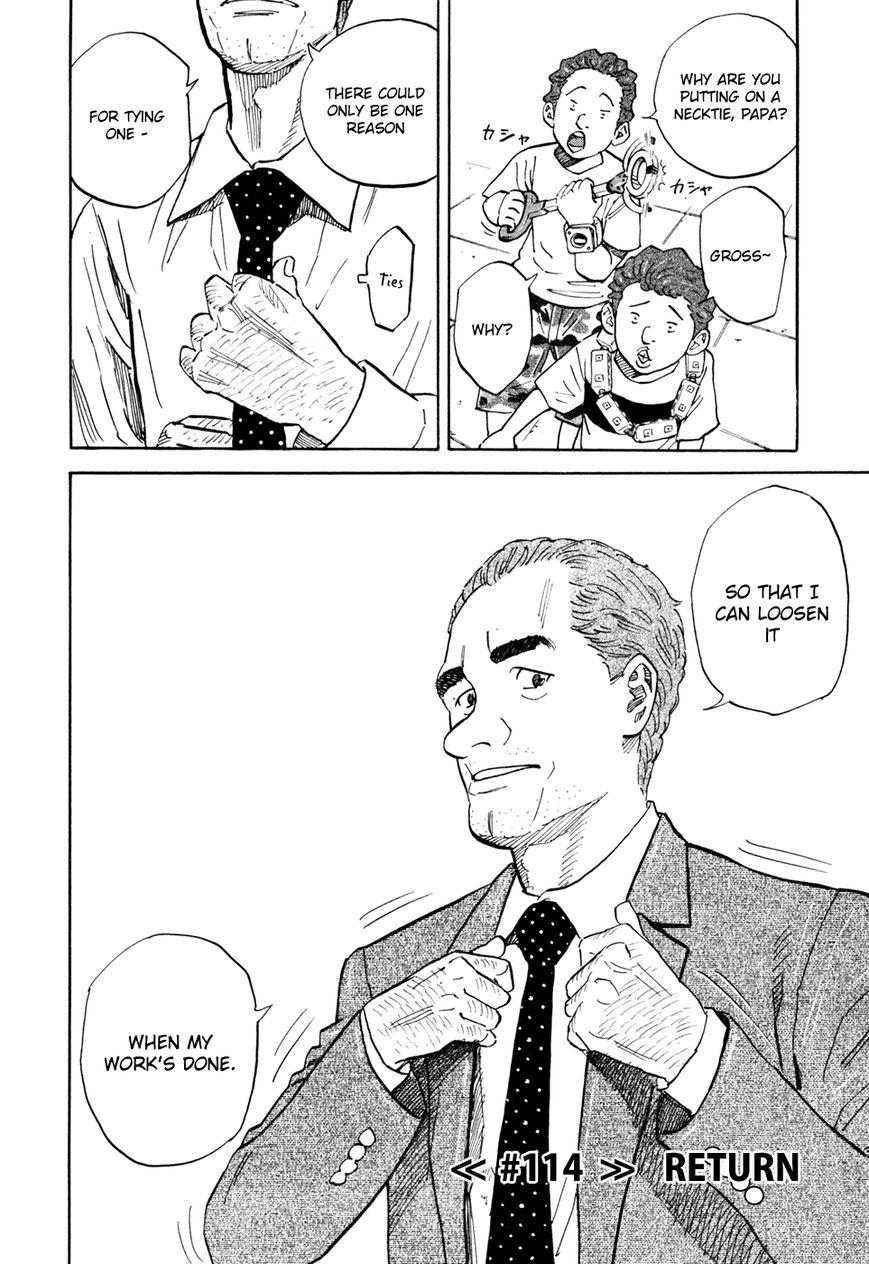 Uchuu Kyoudai 114 Page 2