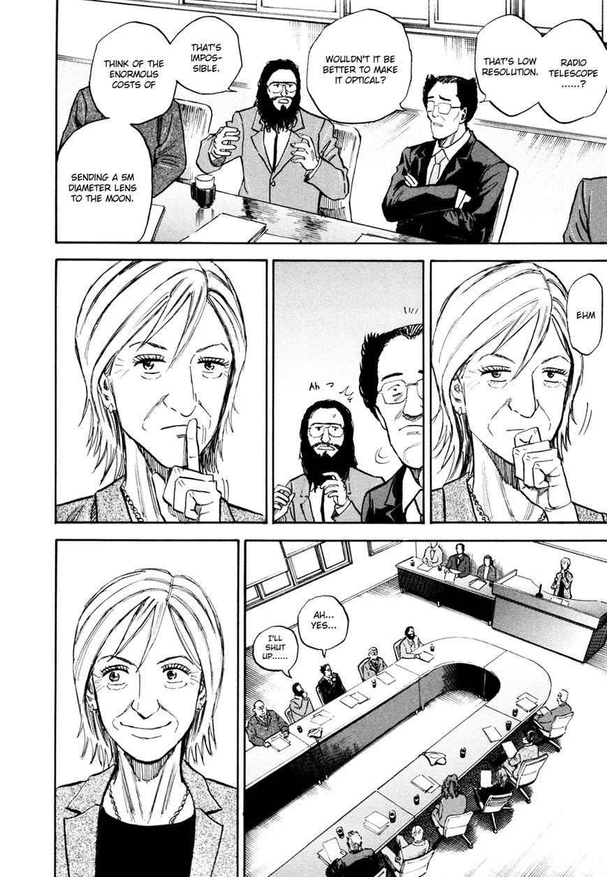 Uchuu Kyoudai 116 Page 3
