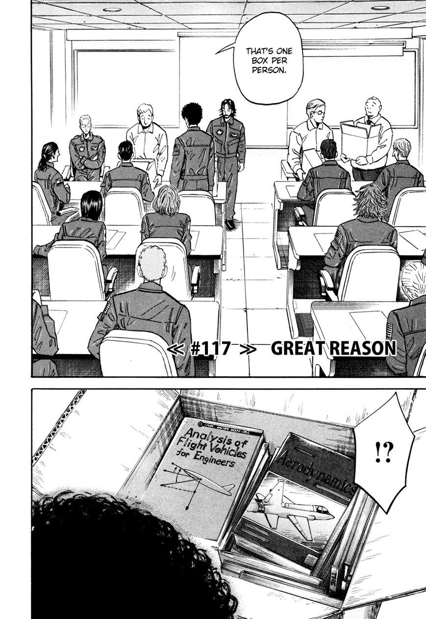 Uchuu Kyoudai 117 Page 2