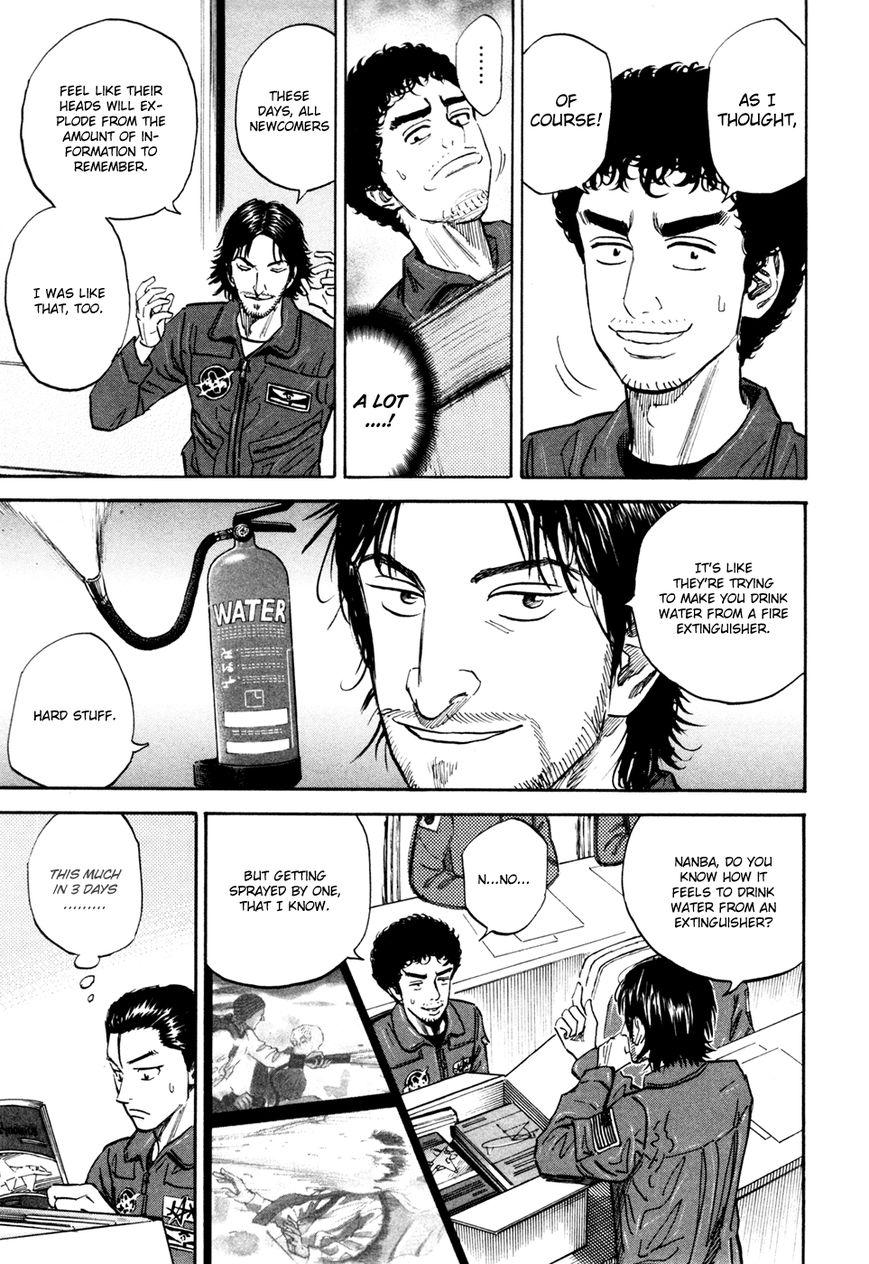 Uchuu Kyoudai 117 Page 3