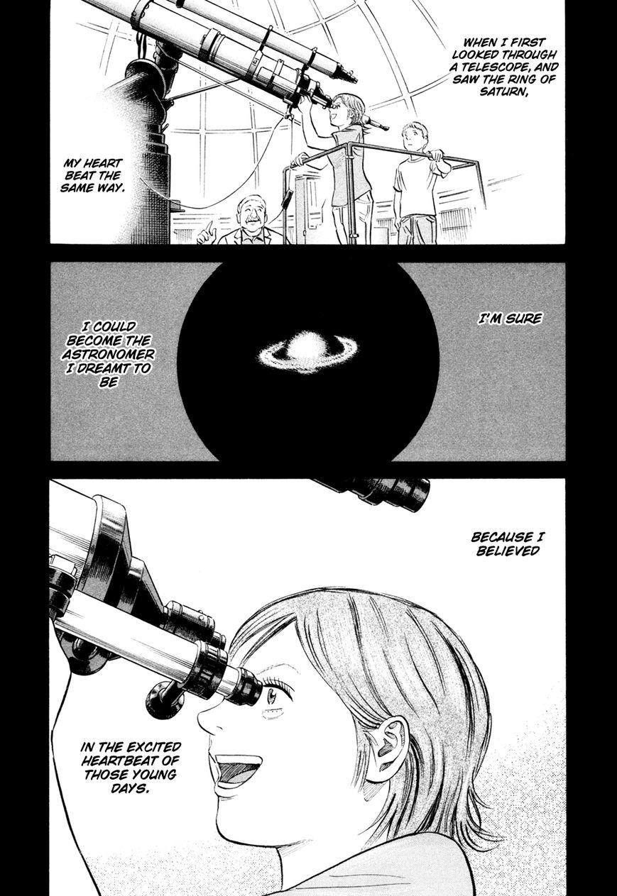 Uchuu Kyoudai 118 Page 3