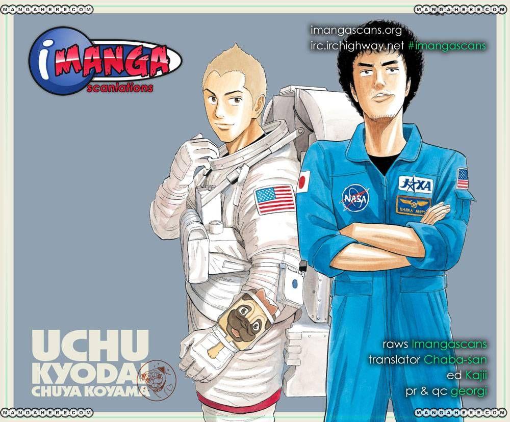 Uchuu Kyoudai 125 Page 1
