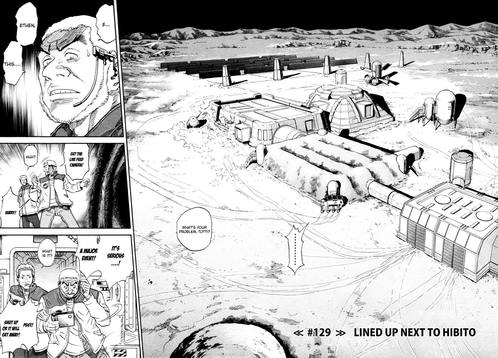 Uchuu Kyoudai 129 Page 2