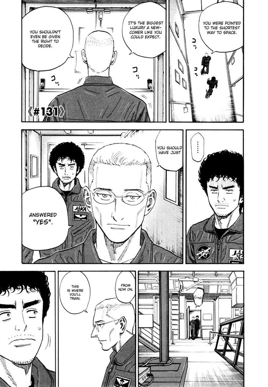 Uchuu Kyoudai 131 Page 1