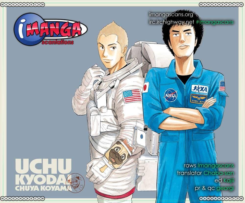 Uchuu Kyoudai 133 Page 1