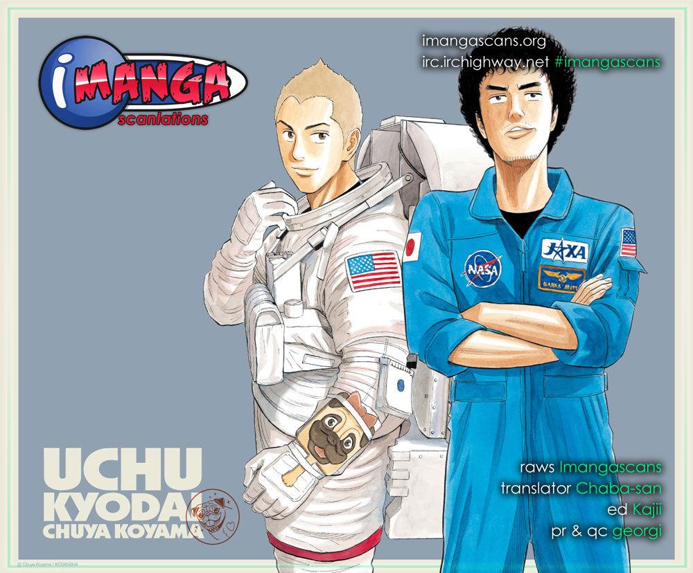 Uchuu Kyoudai 134 Page 1