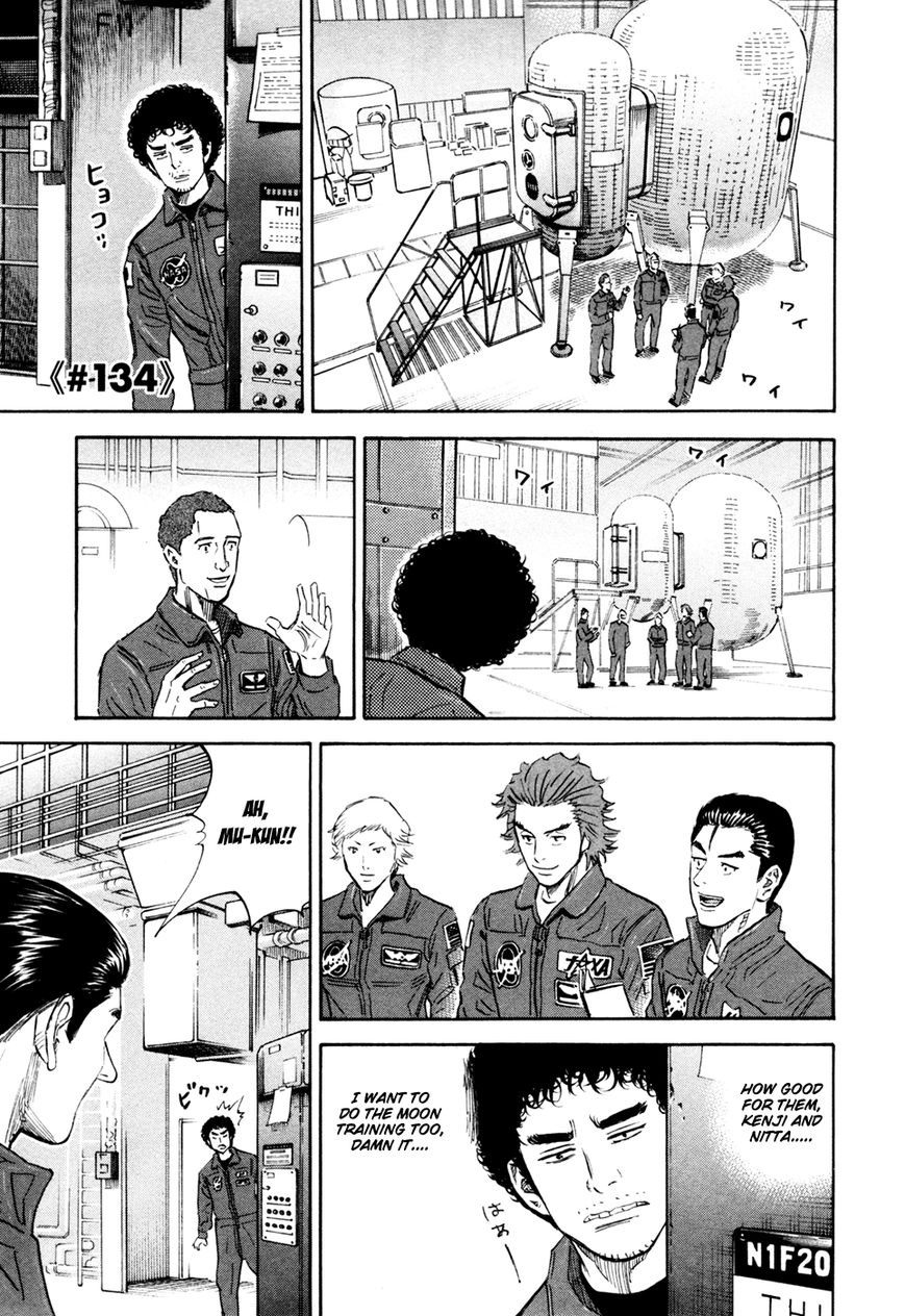 Uchuu Kyoudai 134 Page 2