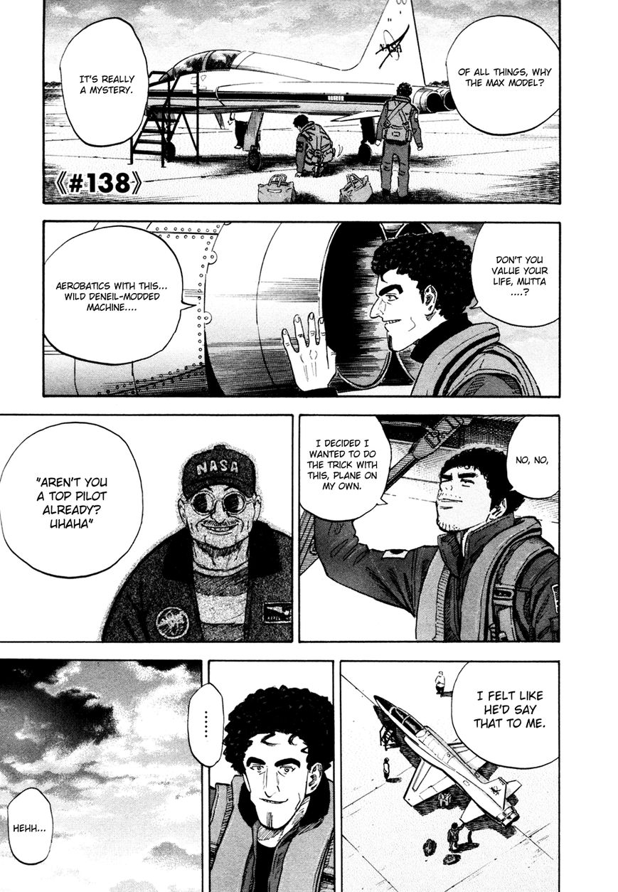 Uchuu Kyoudai 138 Page 1
