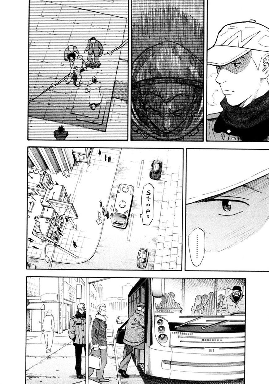 Uchuu Kyoudai 142 Page 2