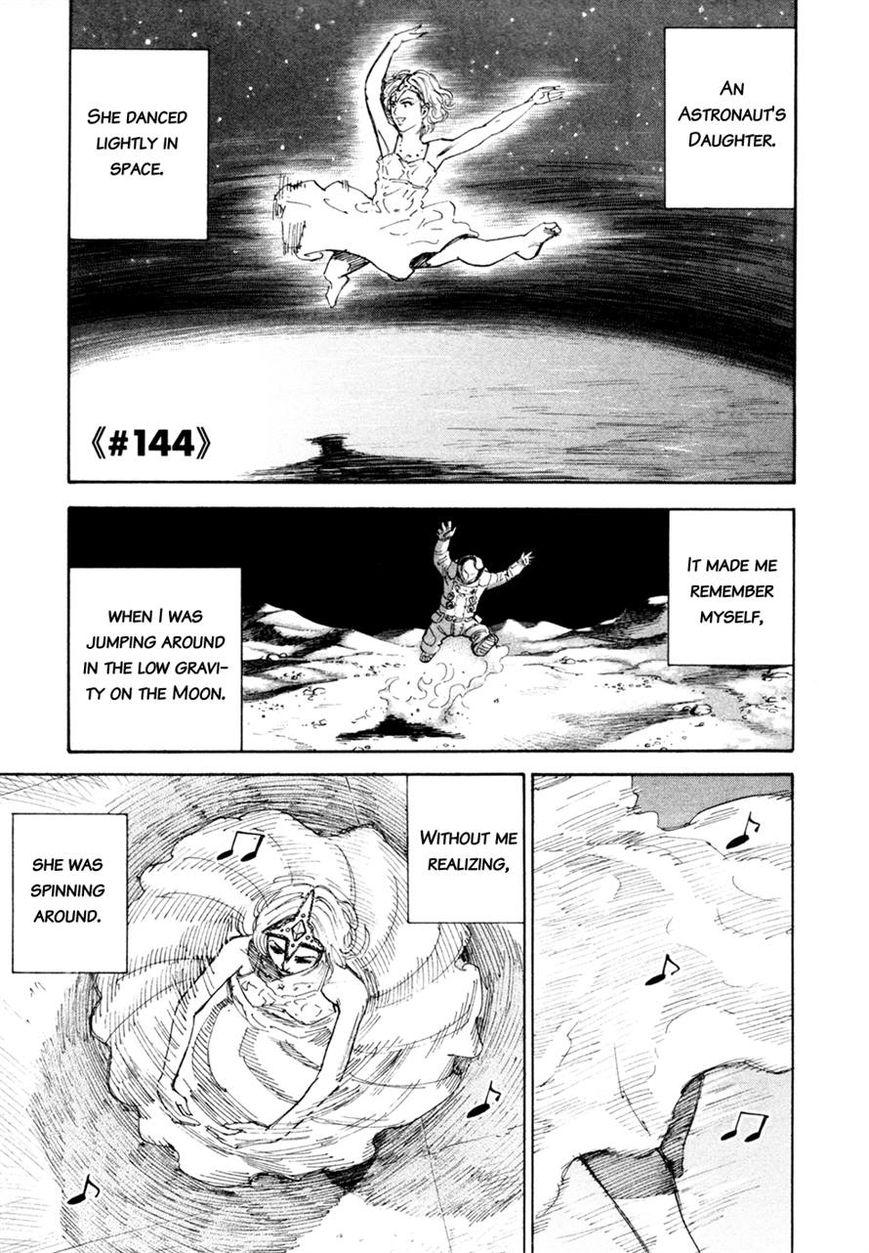 Uchuu Kyoudai 144 Page 1