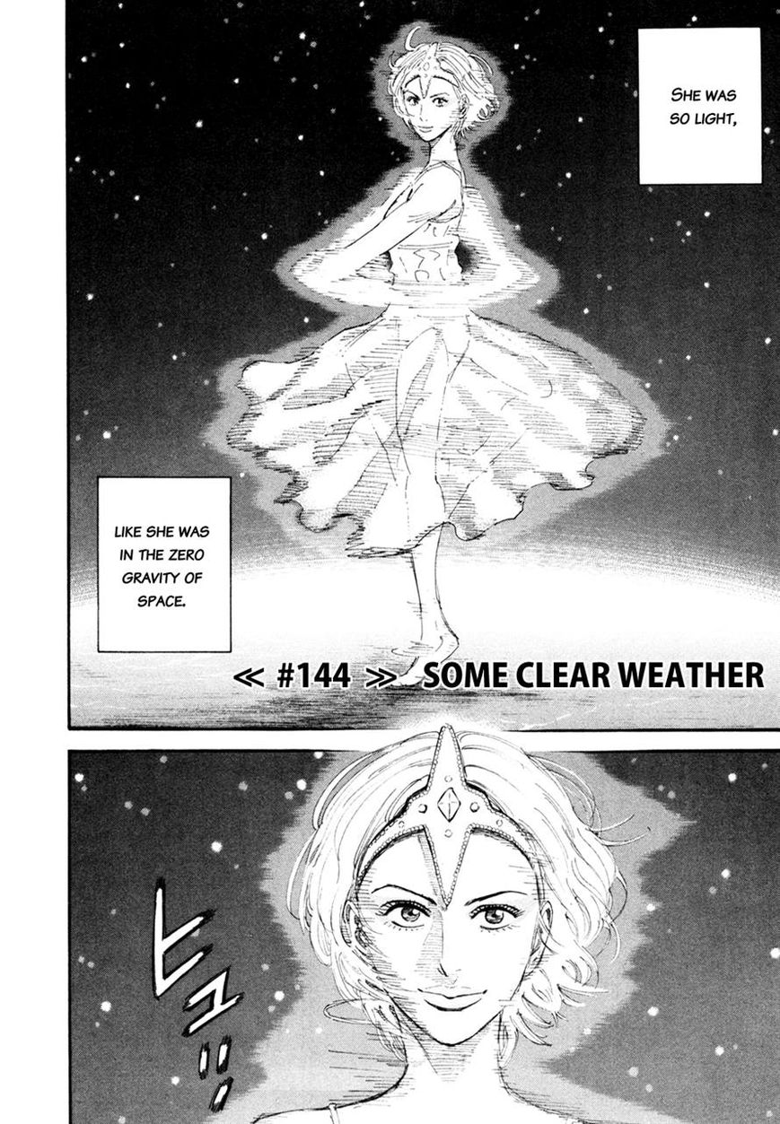 Uchuu Kyoudai 144 Page 2