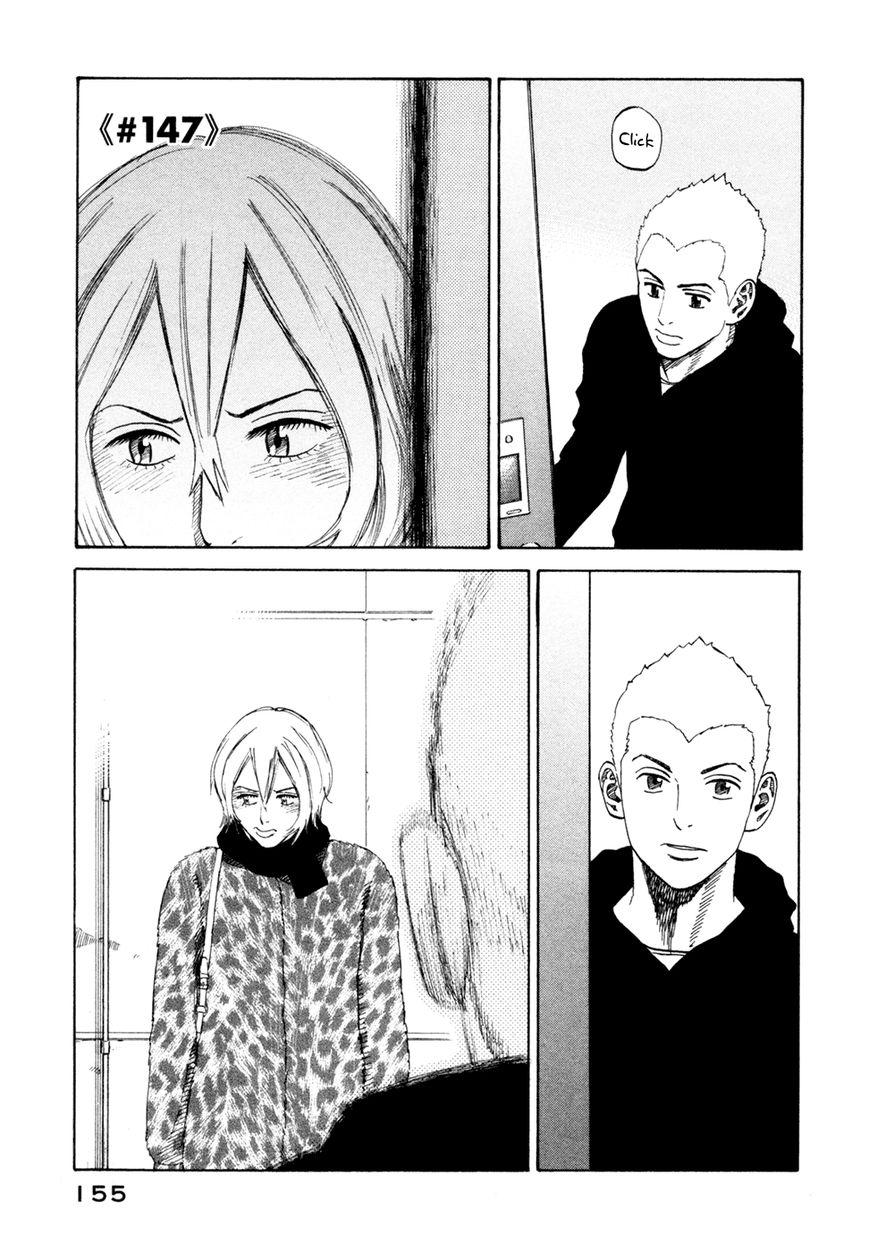Uchuu Kyoudai 147 Page 2