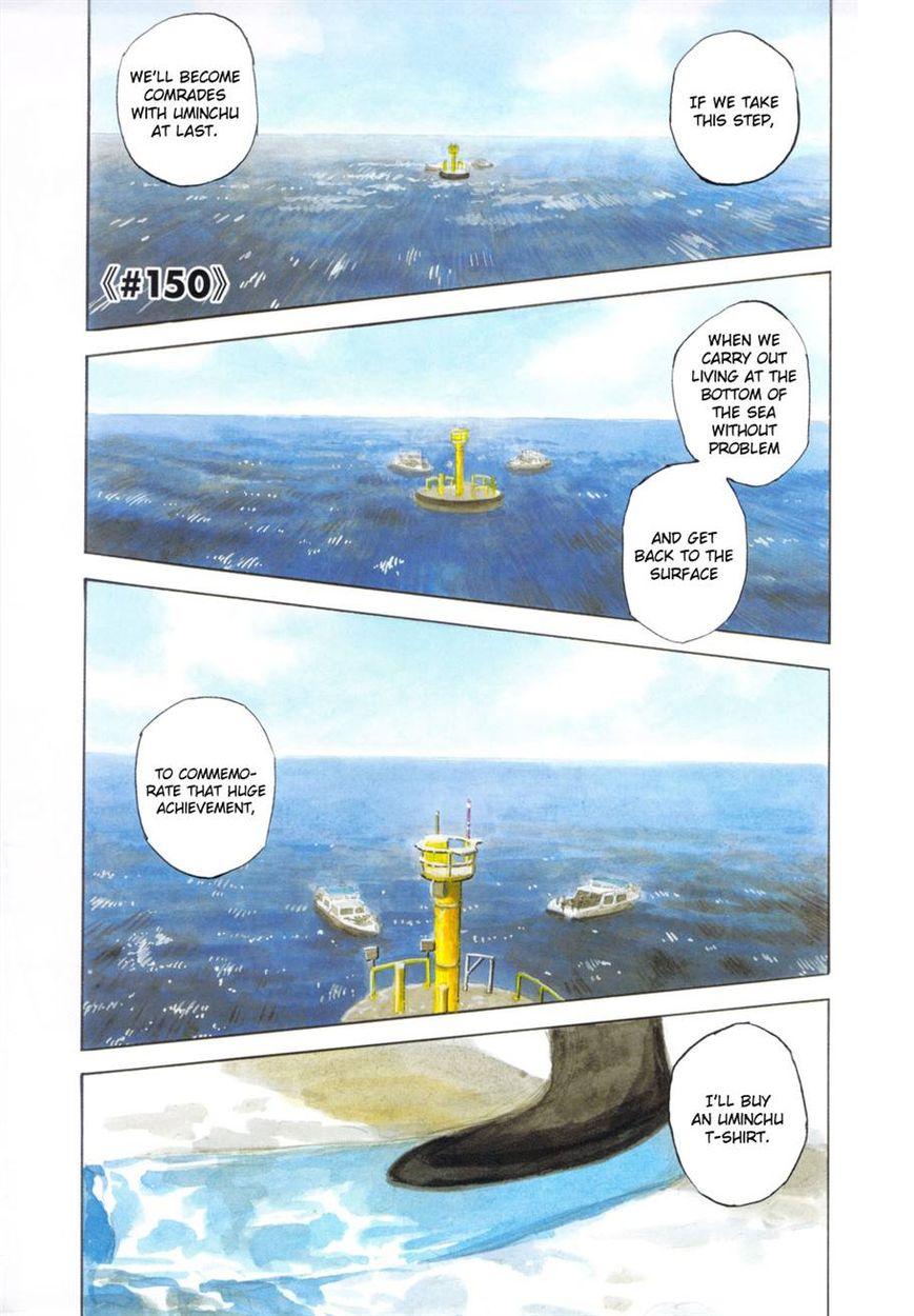 Uchuu Kyoudai 150 Page 1